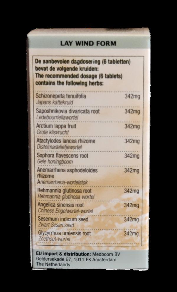 xiao feng san pian ingredienten