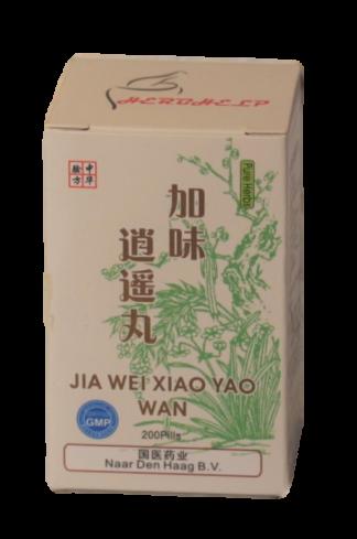 jia wei xiao yao wan