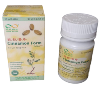 Cinnamon Form