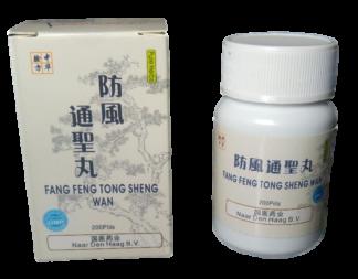 Fang feng tong sheng wan