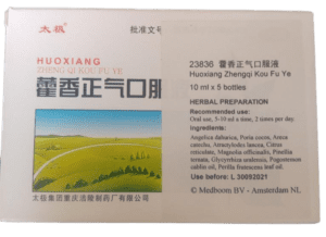 Huoxiang Zhengqi kou fu ye
