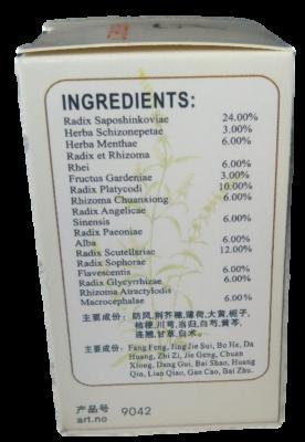 Fang feng tong sheng wan ingredienten
