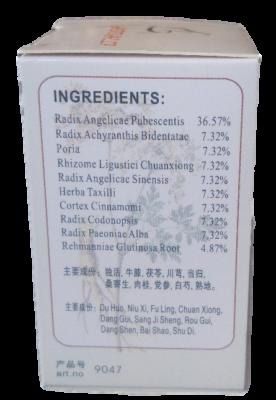 Du Huo Ji Sheng ingredienten