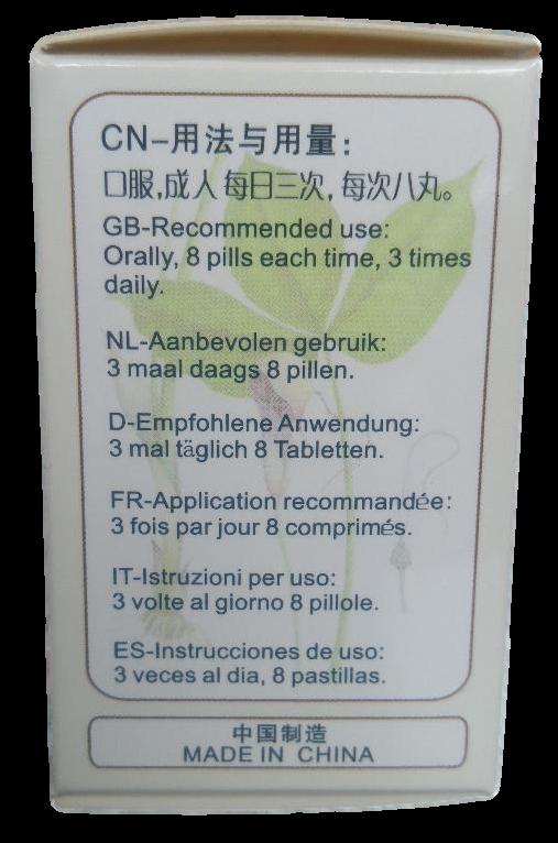 Ban Xia Bai Zhu Tian Ma Tang Wan gebruik, 3 x per dag 8 pillen