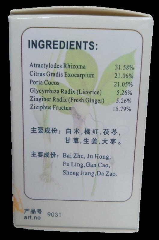 Ban Xia Bai Zhu Tian Ma Tang Wan ingredienten