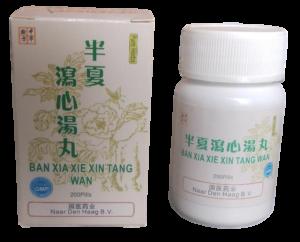 Ban Xia Xie Tang Wan