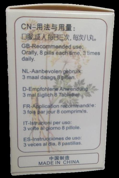 Fu Ke Yang Rong Wan gebruik 3 x per dag 8 pillen