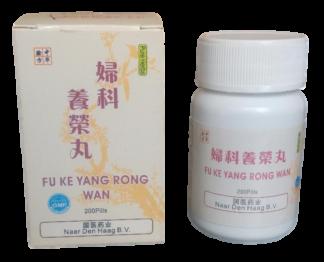 Fu Ke Yang Rong Wan