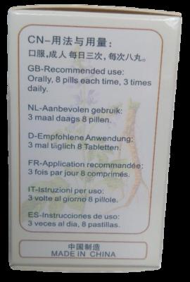 Shan Zhi Jiang Zhi Wan gebruik, 3 x per dag 8 pillen