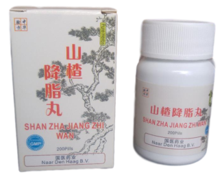 Shan Zha Jiang Zhi Wan