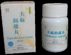 Tian ma gou teng wan