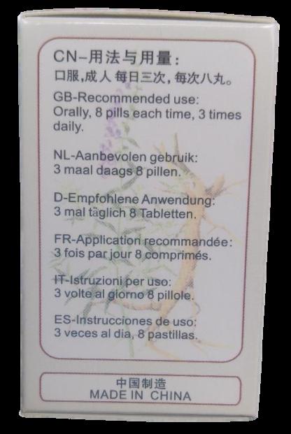 Tian wang Bu Xin Wan gebruik 3x daags 8 pillen