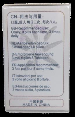 Wu Wei Xiao Du Yin Wan gebruik, 3 x per dag 8 pillen