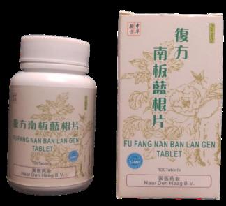 Fu-fang-nan ban lan gen tablet_