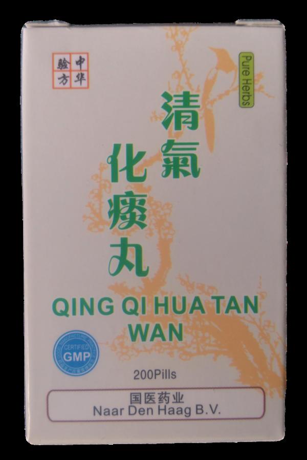 Qing Qi Hua Tan Wan